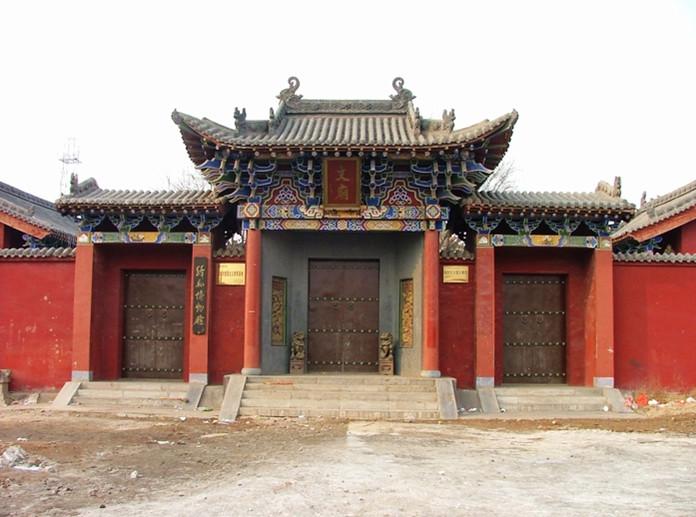 宋代天子钦定绛县文庙大殿